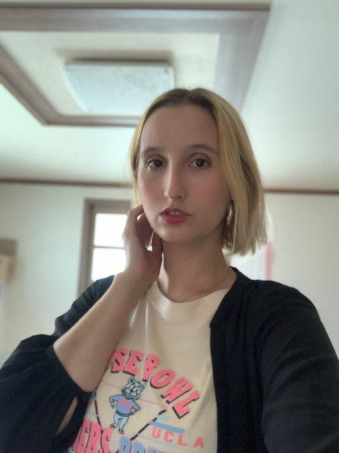 Christine Bruce's profile image