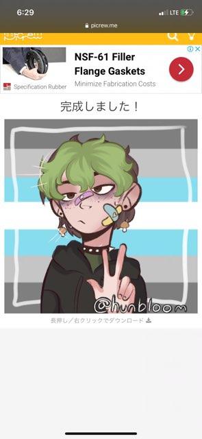 Cr0nchy_crabz 😽's profile image