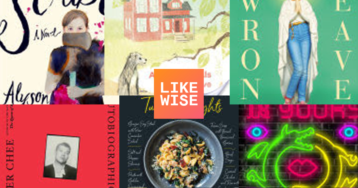 Great Reads 2018 | 316 Books | Likewise | Likewise, Inc